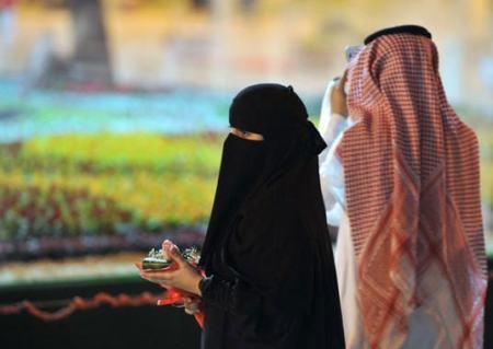 تصريح زواج سعودي من اجنبية